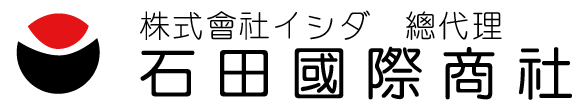 日本第一的筷子-箸 ISHIDA
